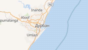 Дурбан - детальна мапа