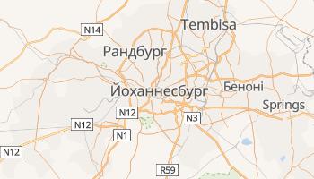 Йоганнесбург - детальна мапа