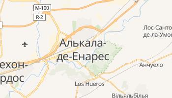 Алькала-де-Енарес - детальна мапа