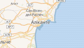 Аліканте - детальна мапа