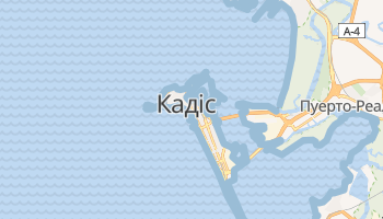 Кадіс - детальна мапа