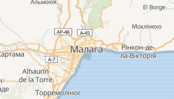 Малага - детальна мапа
