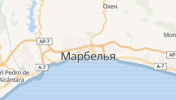 Марбелья - детальна мапа