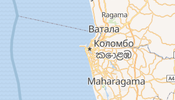 Коломбо - детальна мапа