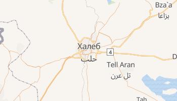 Халеб - детальна мапа