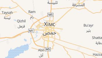 Хомс - детальна мапа