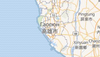 Гаосюн - детальна мапа