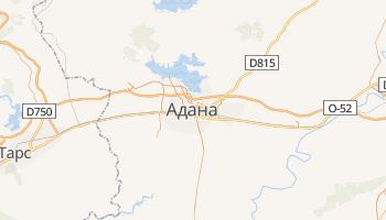 Адана - детальна мапа