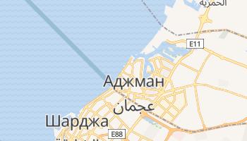 Аджман - детальна мапа