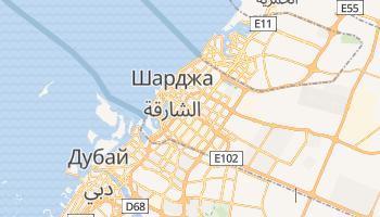 Шарджа - детальна мапа