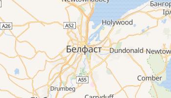 Белфаст - детальна мапа