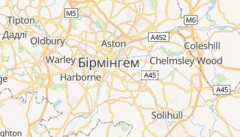 Бірмінгем - детальна мапа