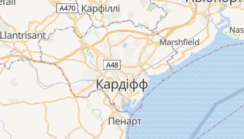 Кардіфф - детальна мапа