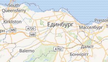 Едінбург - детальна мапа