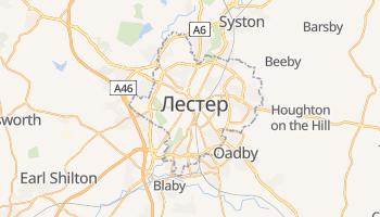 Лестер - детальна мапа