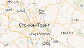 Сток-он-Трент - детальна мапа