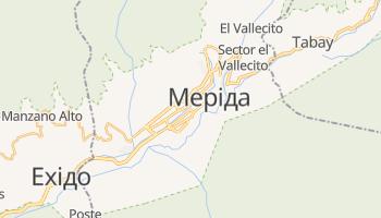 Меріда - детальна мапа
