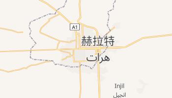 赫拉特 - 在线地图