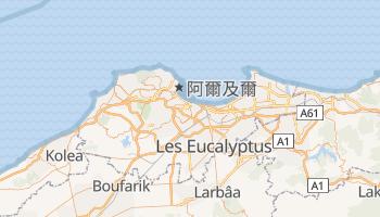 阿爾及爾 - 在线地图