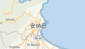 安纳巴 - 在线地图