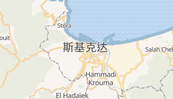 斯基克达 - 在线地图