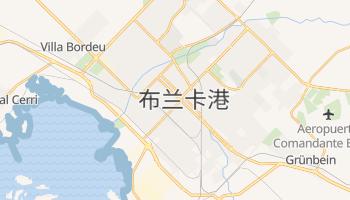 布兰卡港 - 在线地图