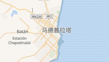 马德普拉塔 - 在线地图