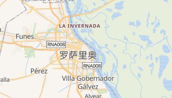 罗萨里奥 - 在线地图