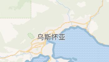 乌斯怀亚 - 在线地图