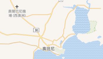 奥尔巴尼 - 在线地图