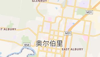 奥尔伯里 - 在线地图