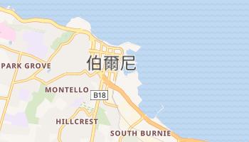 伯爾尼 - 在线地图