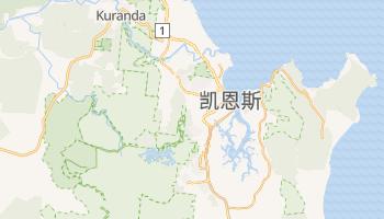 凱恩斯 - 在线地图