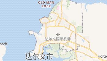 达尔文 - 在线地图