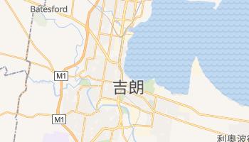吉朗 - 在线地图