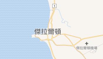 傑拉爾頓 - 在线地图