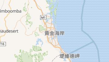 黃金海岸 - 在线地图
