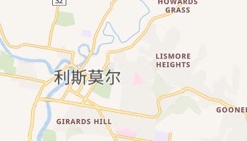 利斯莫尔 - 在线地图