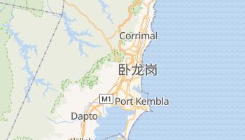 卧龙岗 - 在线地图