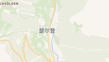 索爾登 - 在线地图