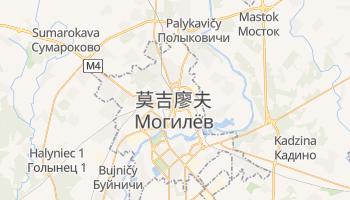 莫吉廖夫 - 在线地图