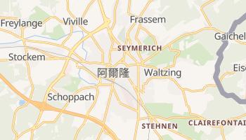 阿爾隆 - 在线地图