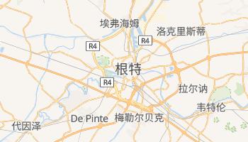 根特 - 在线地图