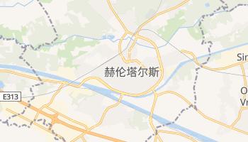 赫伦塔尔斯 - 在线地图