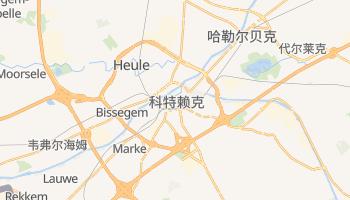 科尔特赖克 - 在线地图