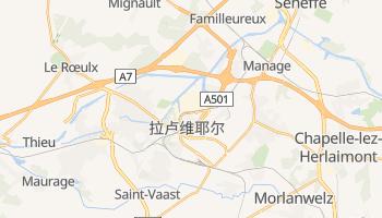 拉卢维耶尔 - 在线地图