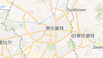 蒂尔瑙特 - 在线地图