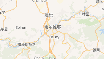 韦尔维耶 - 在线地图