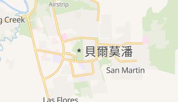 貝爾墨邦 - 在线地图