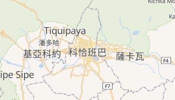 科恰班巴 - 在线地图